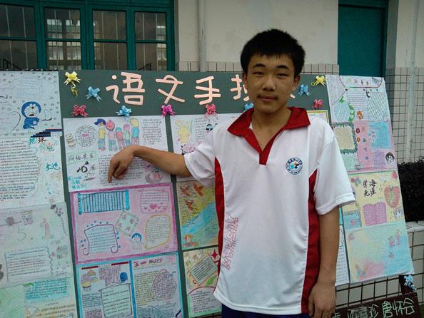 福清西山职业技术学校 西山职专 学校简介